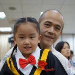 ACES美語 | 台北學英文 | 美語補習班 | 家長陪讀